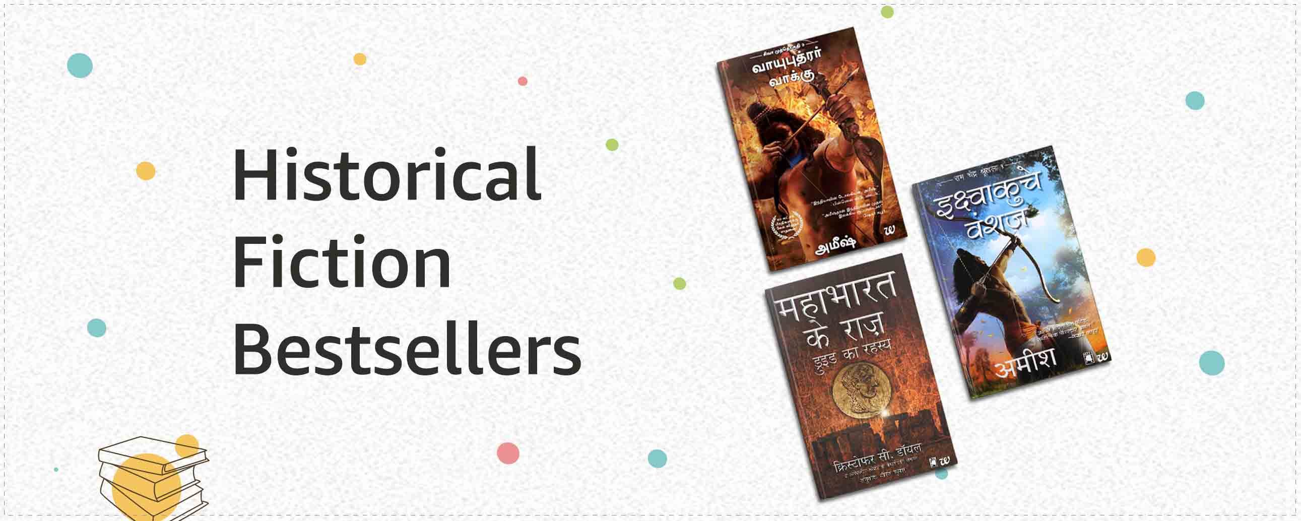 Historical Best Sellers