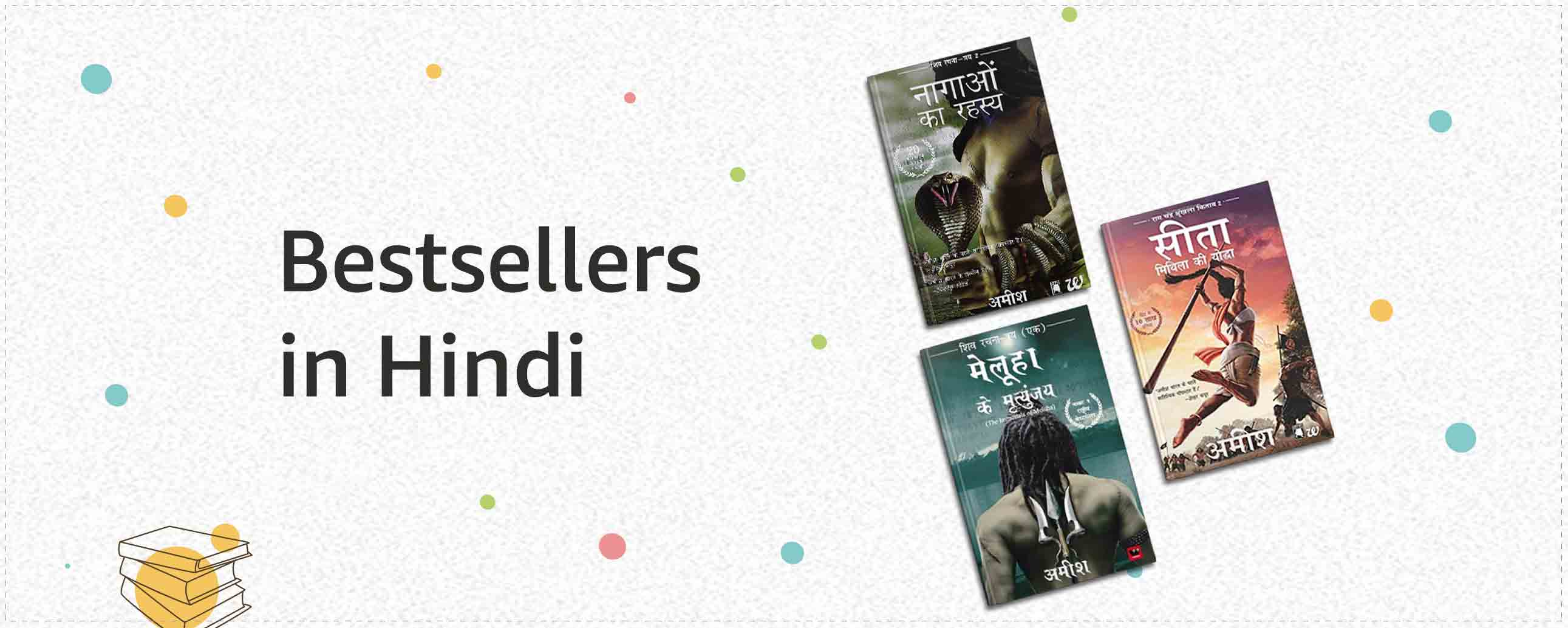 Hindi Best Sellers