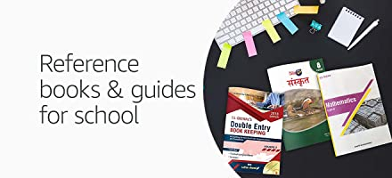 School reference books & guides