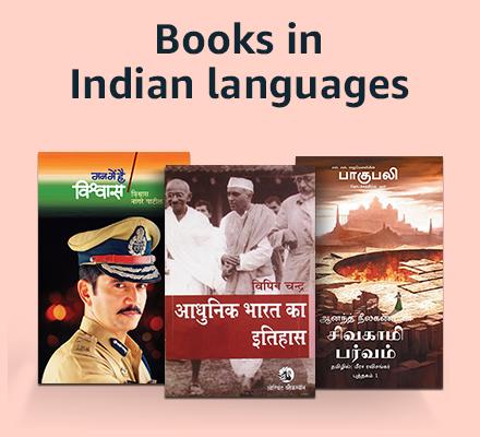 Indian Languages
