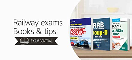 Railway exam prep books