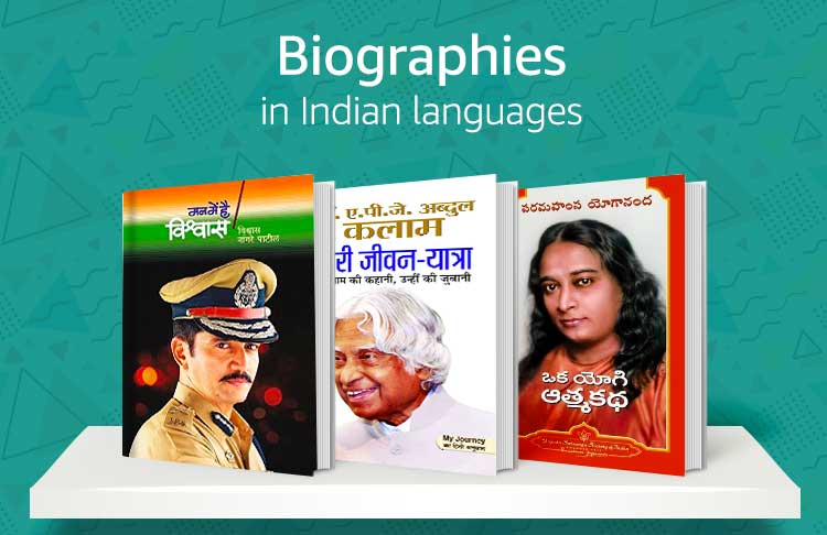 Biography in Indian Languges