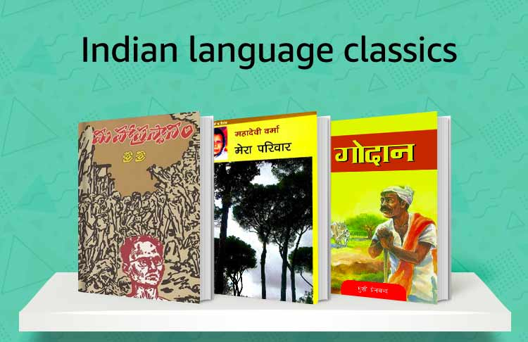 Indian Language Classics