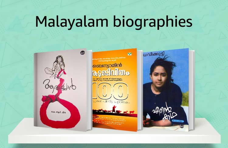 Malayalam Biographies