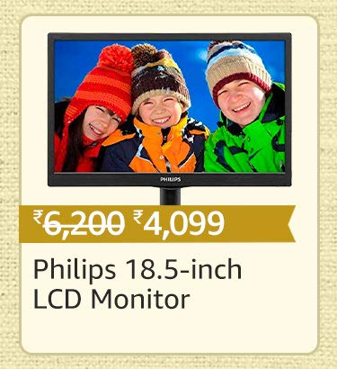 Philips 18.5 Inch LCD