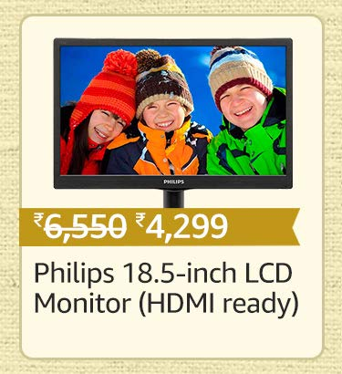 Philips 18.5 inch  HDMI