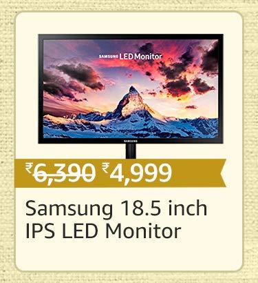 Samsung 18.5 Inch