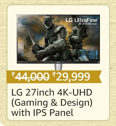 LG 27 Inch