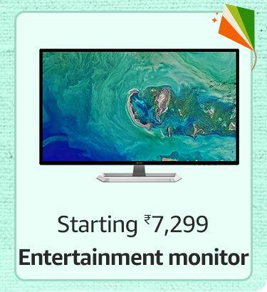 Entertainment monitors