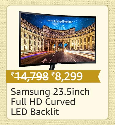 Samsung 23.5 Inch