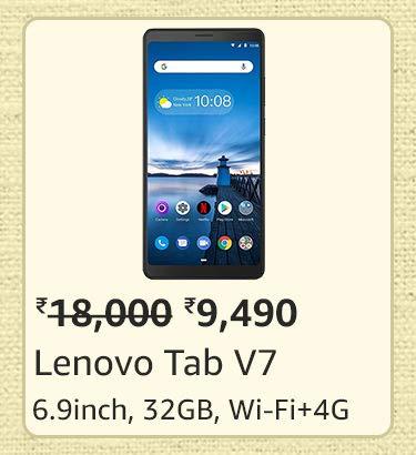 Lenovo Tab V7