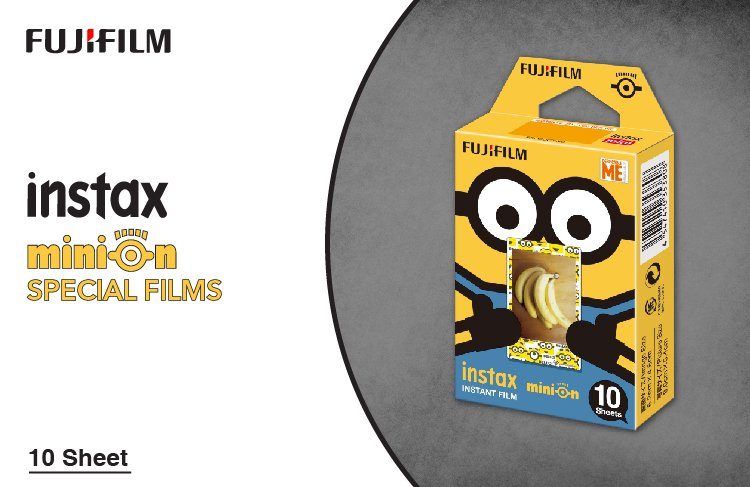 Minion special films
