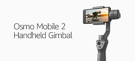 Osmo Mobile 2