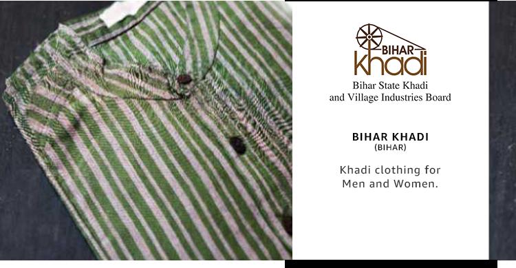 Bihar Khadi