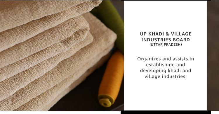 UP Khadi and village industries board