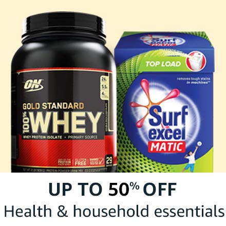 Up to 50% off: Health & household essentials