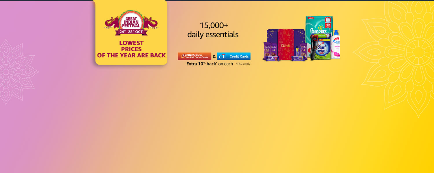 Lowest prices of the year on 15,000+ daily essentials