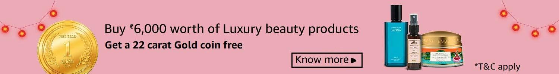 Lux beauty