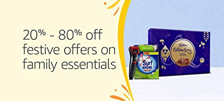 20%-80% off daily essentials