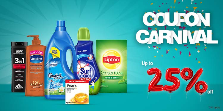 HUL coupons