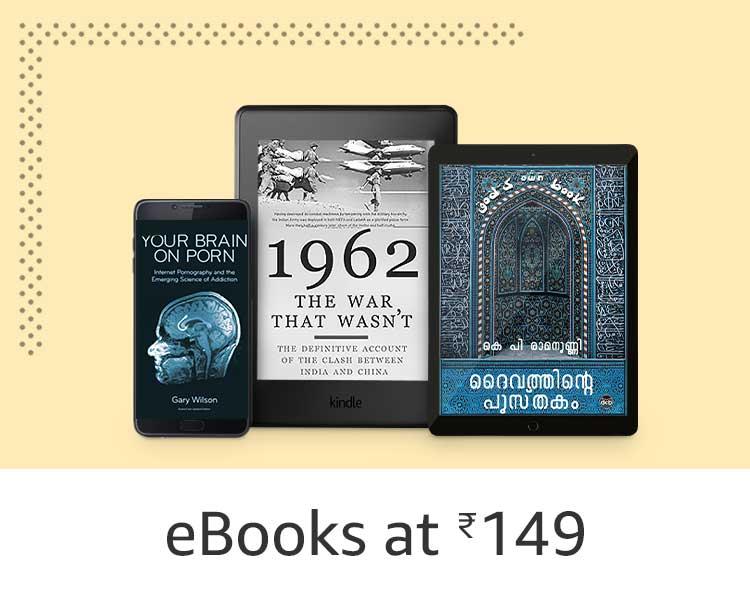 eBooks at 149