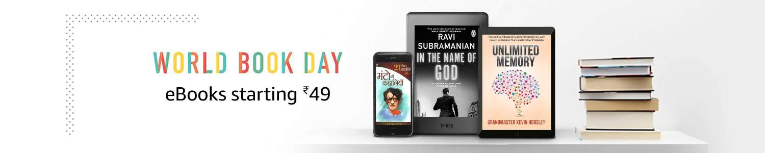 Kindle ebooks buy kindle ebooks online at best prices in india world book day fandeluxe Gallery