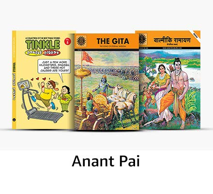 Anant Pai