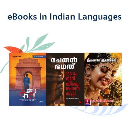 ebooks in Indian Languages
