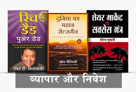 Hindi ebooks buy hindi ebooks online at best prices in india amazon top rated hindi ebooks 18 fandeluxe Gallery