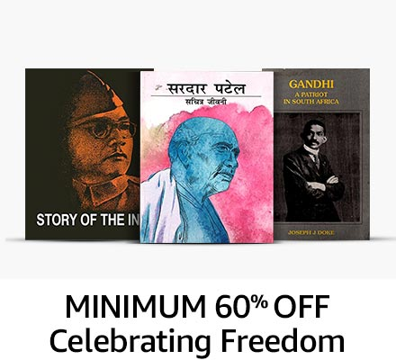 Kindle ebooks buy kindle ebooks online at best prices in india mathrubhasha tuesday best sellers fandeluxe Image collections