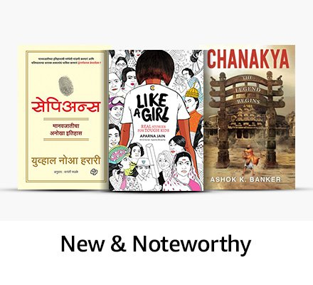 Kindle ebooks buy kindle ebooks online at best prices in india new and noteworthy fandeluxe Image collections