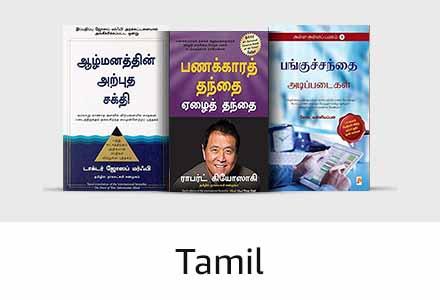 Tamil