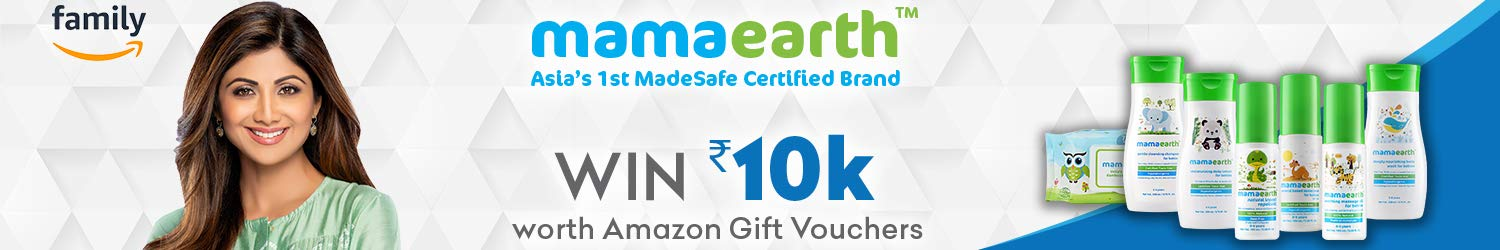 Mamaearth offer