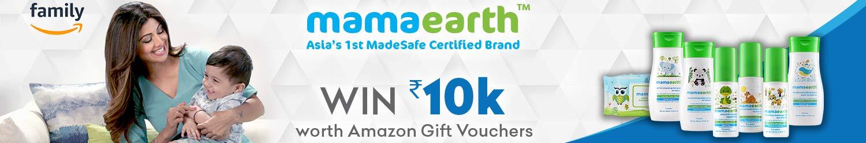 Mamaearth offer
