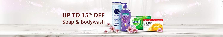 Soap BW