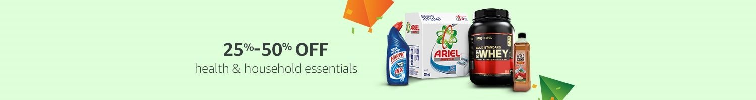 25%-50% off health and household essentials