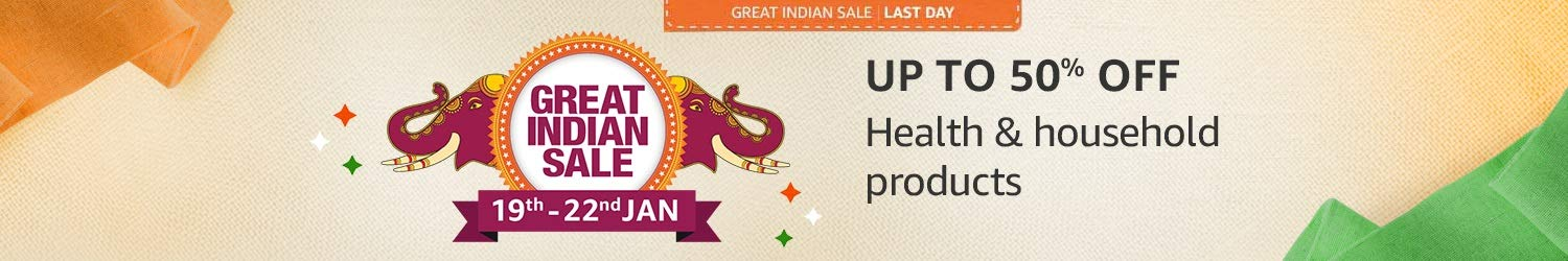 Up to 50% off health & household