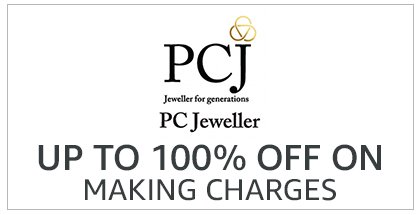PC Jeweler