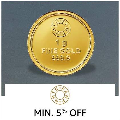 MMTC Min 5% off