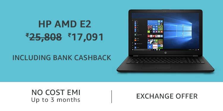 HP AMD E2