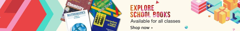 explore school bookstore