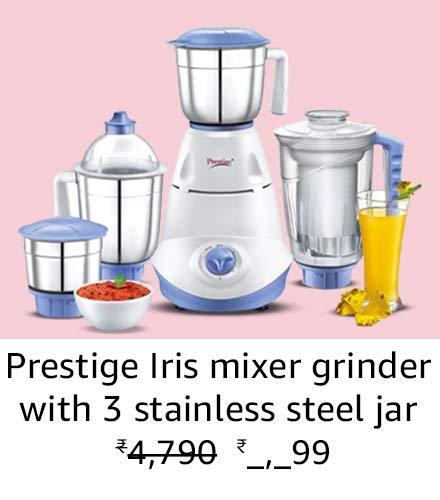Prestige Iris