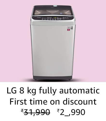 LG 8 kg