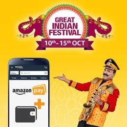 Amazon Great Indian Festival |