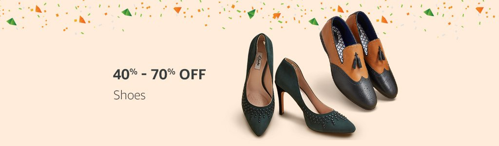 Shoes: 40% - 70% off