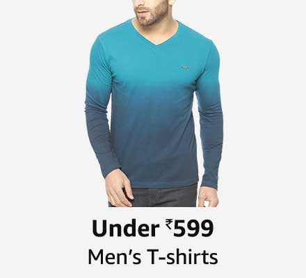 Under 599 tshirts