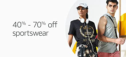 40% - 70% off : Sportswear