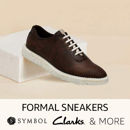 Forml Sneakers