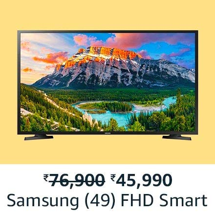 Samsung (49) Smart