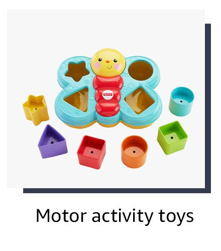 Motor activity toys